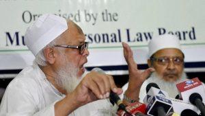 509937-muslim-law-board-pti