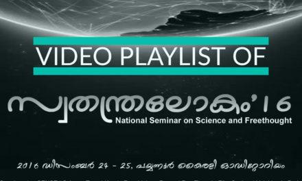 Video Playlist of SwathanthraLokam 2016 Payyannur