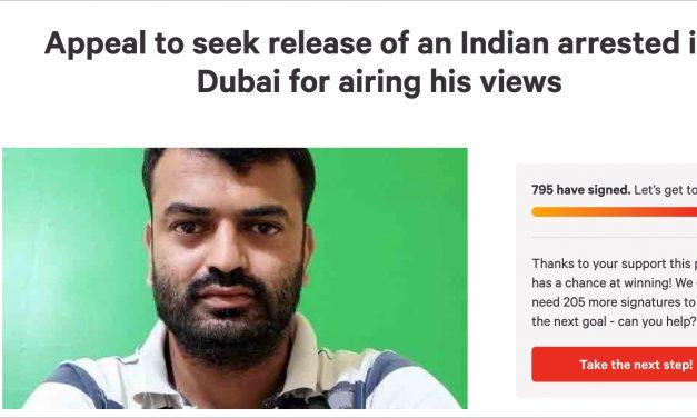 release Abdul Khader Puthiyangadi